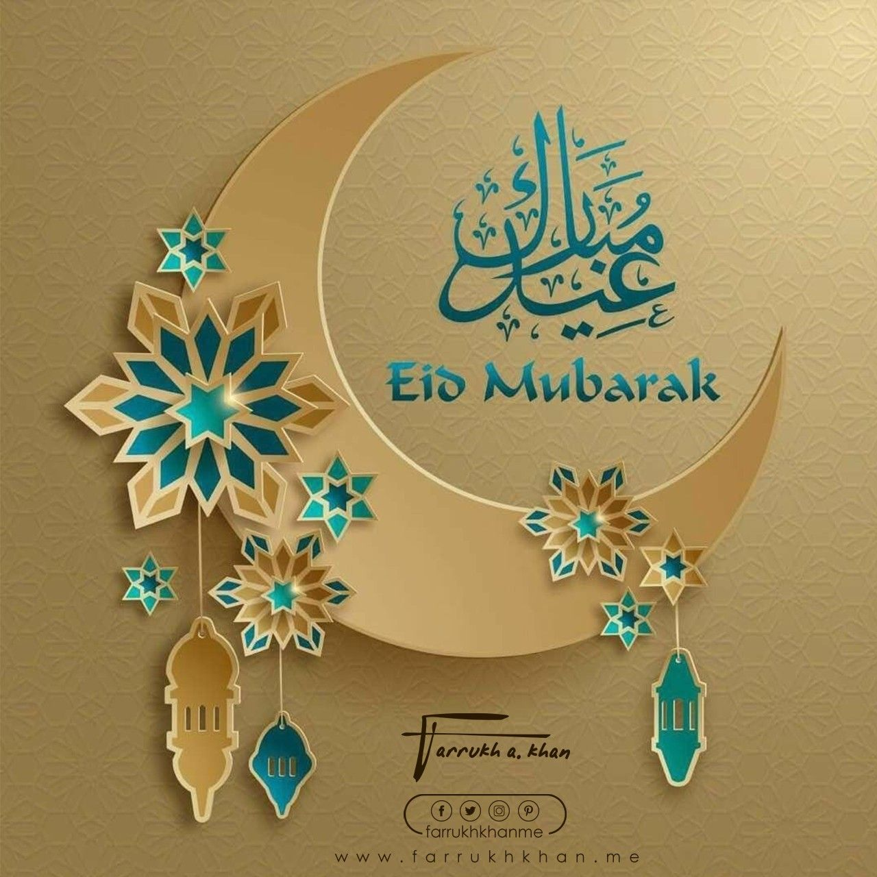 السلام علیکم الله رب العزت آپ سب کو إيمان كامل صحت و عافیت کیساتھ ہم آمين رمضان المبارک کی رحمتوں Eid Adha Mubarak Eid Mubarak Greetings Eid Mubarak Wishes