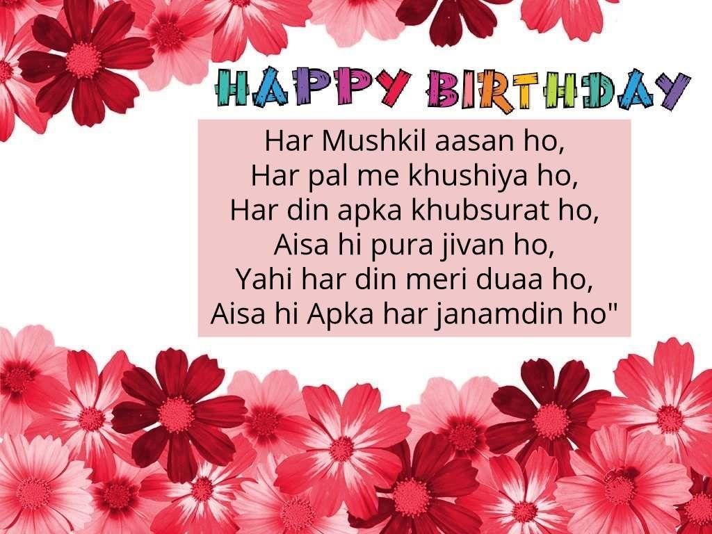 Amamzing Birthday Wishes in Hindi Language. Best