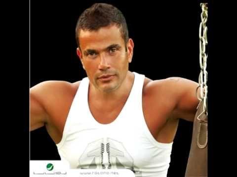 Amr Diab Ah Min El Foraa عمرو دياب اه من الفراق Youtube Music Songs Hit Songs Tank Man