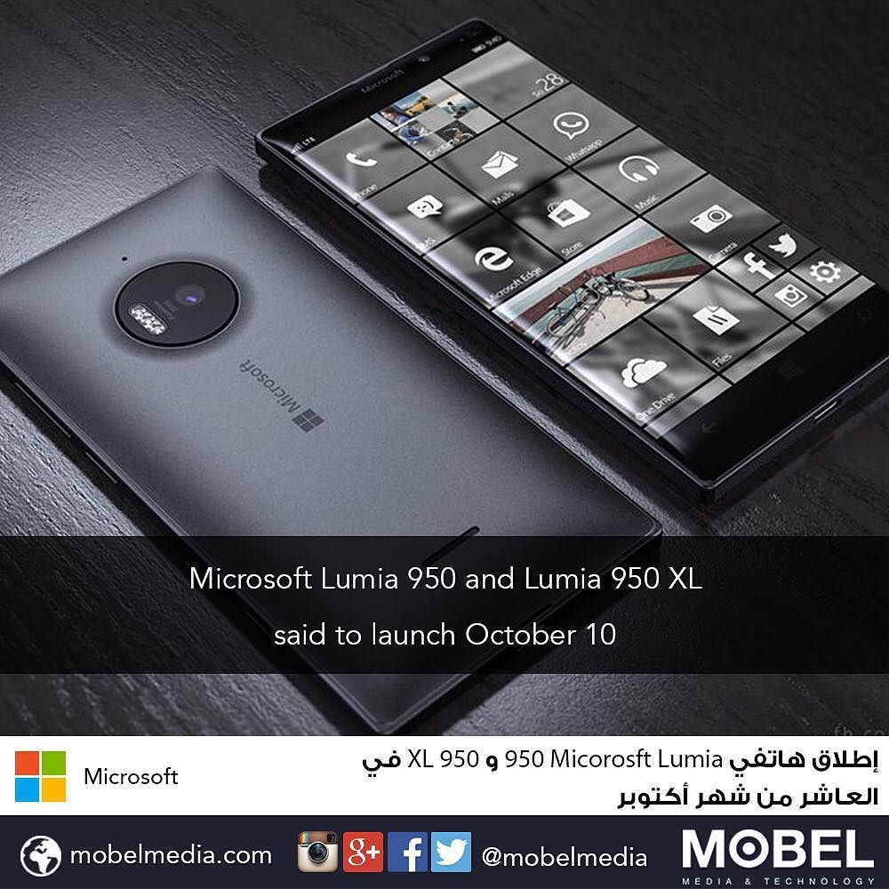 Launch Möbel Microsoft Lumia950 Lumia 950xl Said To Launch Oct 10 Tech
