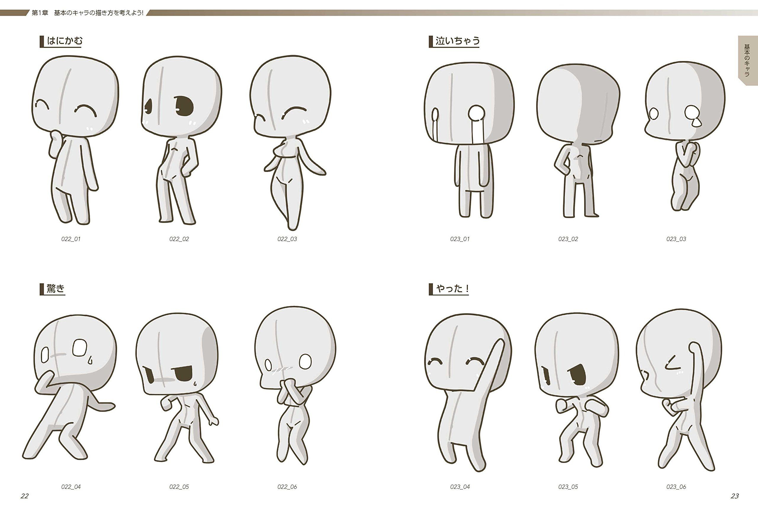 Anime Template for drawing expressions Chibi dibujos