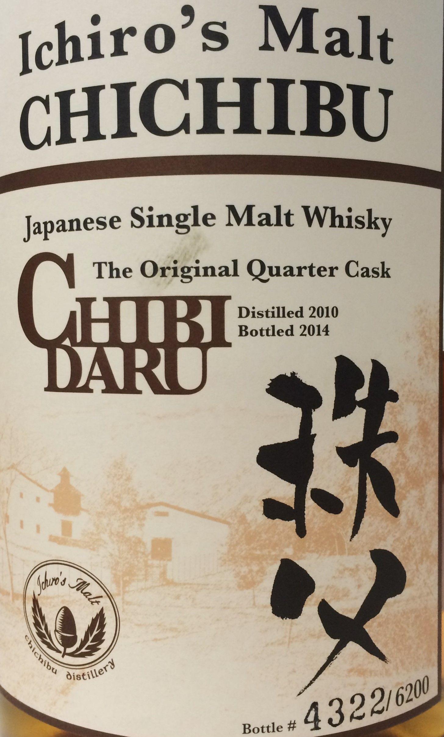 Chichibu Chibidaru 2010/2014 53.5% (6,200 bottles)