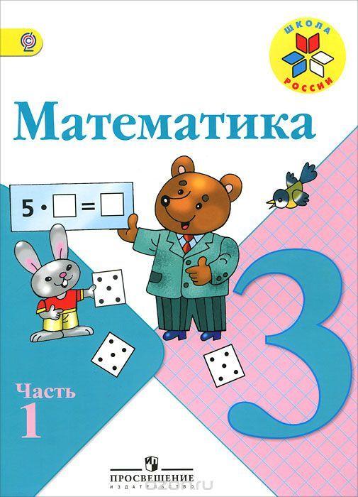 Готовые домашние задания по дидактическим тетрадям по математике 5 класс верещагина