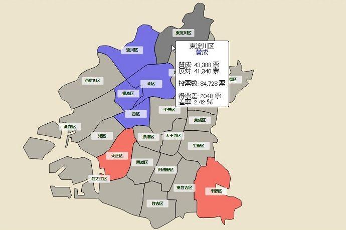 投票 結果 大阪 都 住民 構想 大阪都構想、結果をどう生かすのか 若者世代が見た住民投票