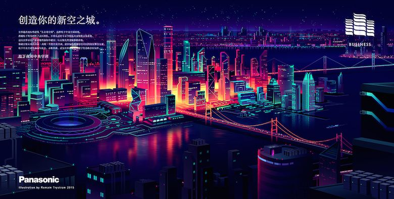 Beautiful Vibrant Illustrations Of City Skylines Made With Photoshop And Affinity Designer Futuristic City Illustration City Illustration