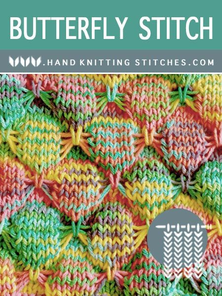 Hand Knitting Stitches - Butterfly Slip Stitch Pattern #knittingpatterns #knittingstitches #slipstitch