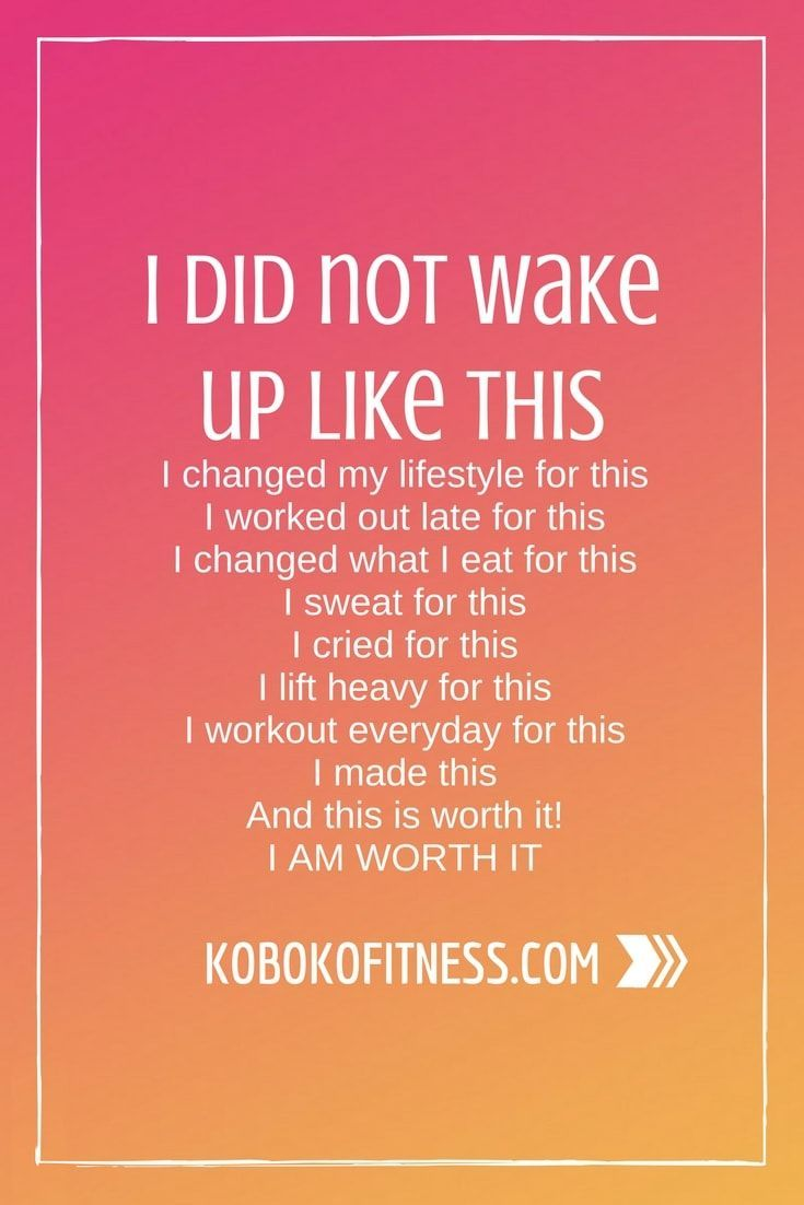 Weight Loss Encouragement Quotes