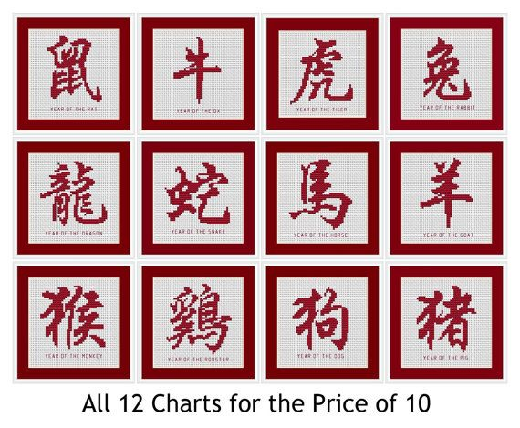 Color Symbols Charts DIY The Astrologer Counted Cross Stitch Patterns
