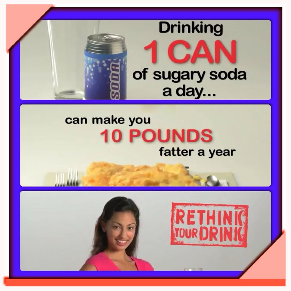 Rethink UR Drink!!  #charlottepediatricclinic