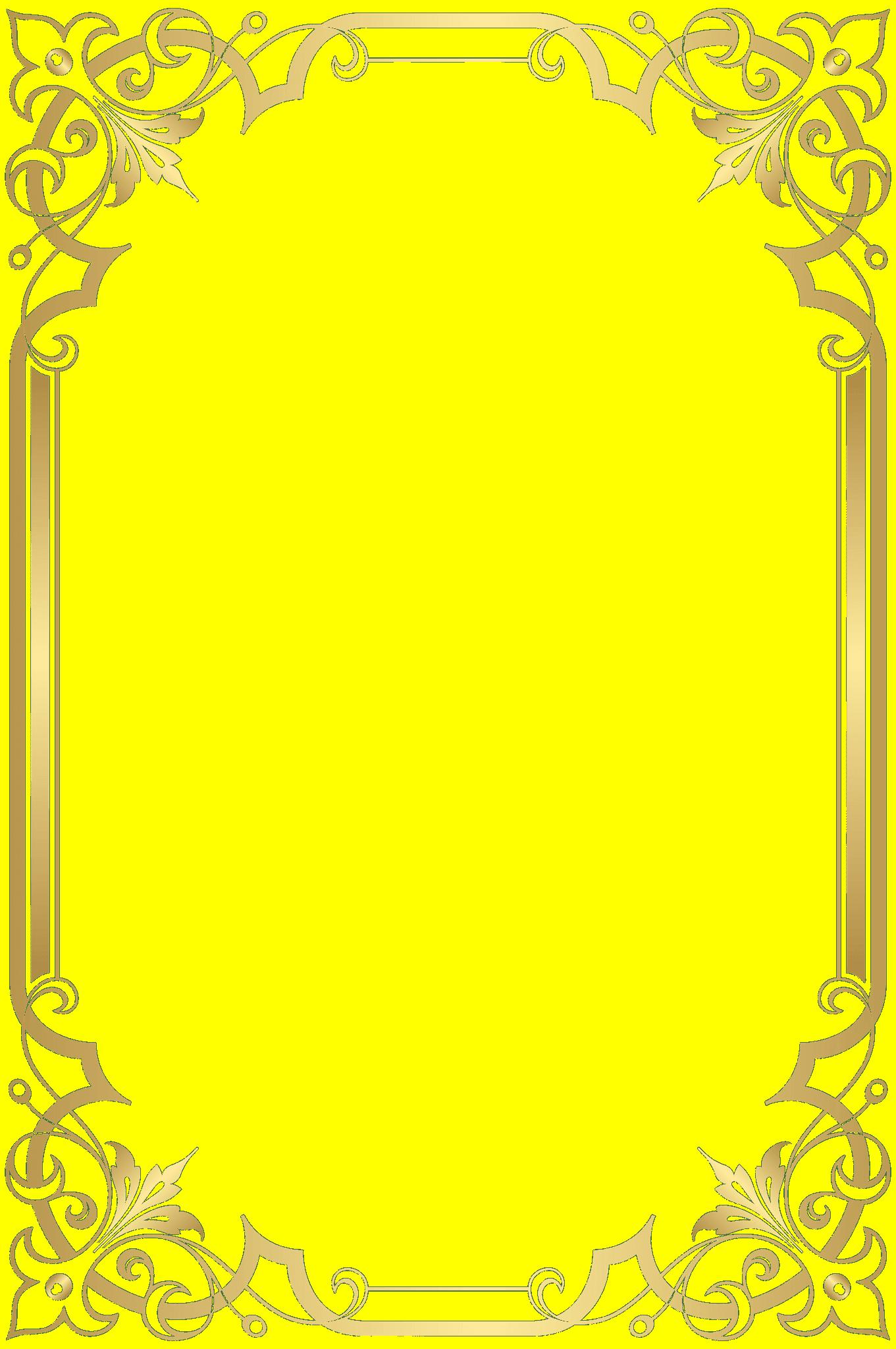 Gold Frame, Picture Frame - Photo Frame Transparent Image ...