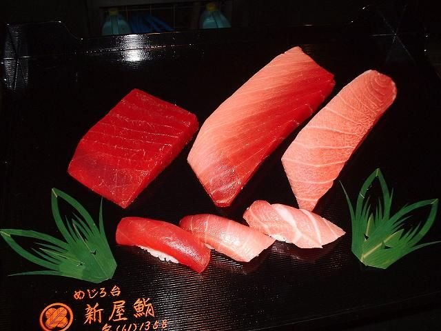 Rauwe tonijn