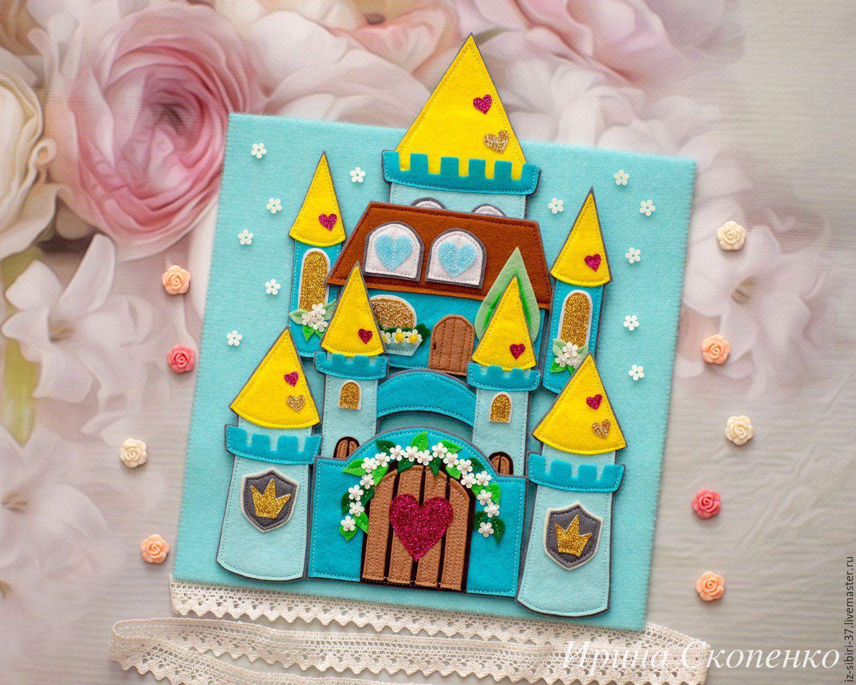 """Купить Развивающая книга """"Замок для принцессы №1"""" - комбинированный, развивающая игрушка, развитие мелкой моторики"""