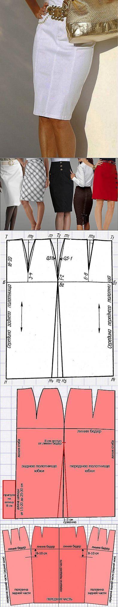 шитье | Faldas tubo, Falda y Costura