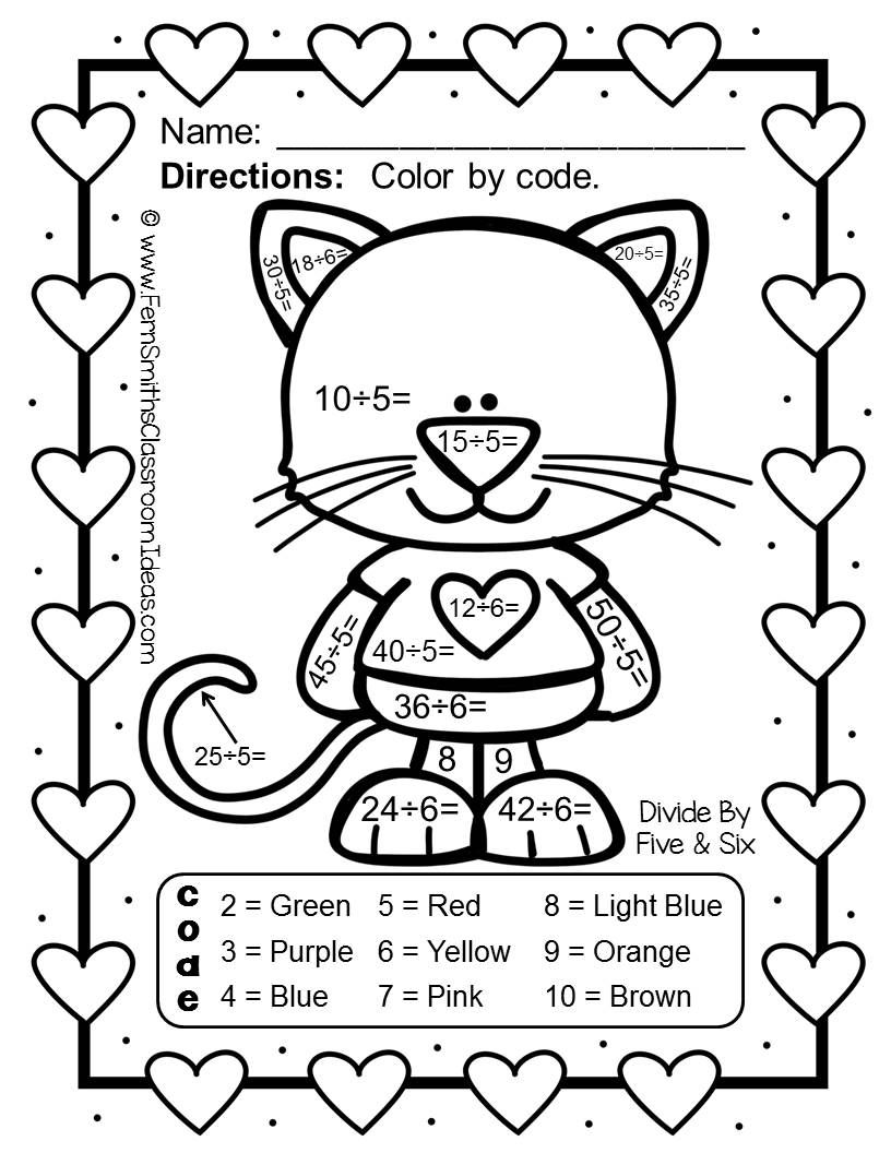 Valentine's Day Color By Number Division Funky Coloring