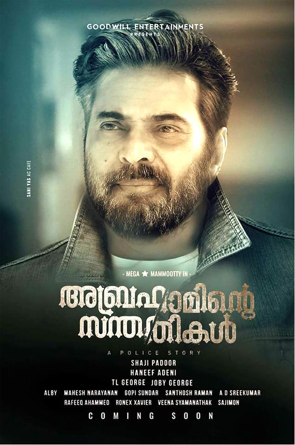 Watch Abrahaminte Santhathikal Full-Movie Streaming