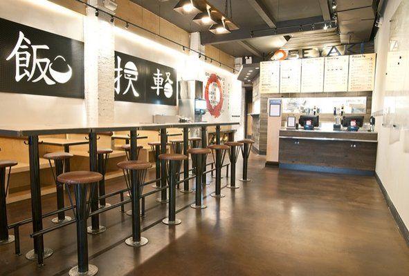 Kobeyaki a fast casual asian spot is open in chelsea
