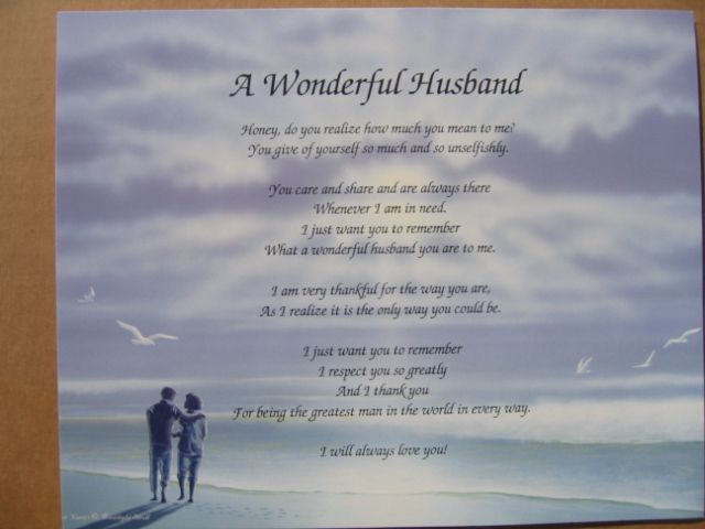 Gt anniversary poems for husband poem