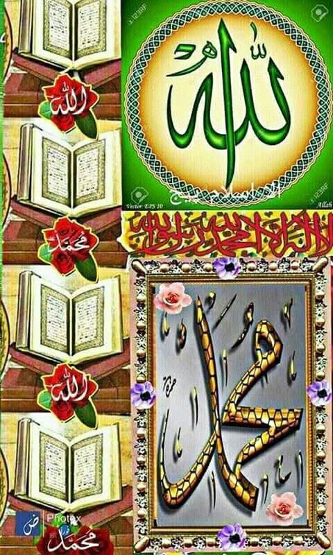 Pin by محمد آري وجيا on Laskar Pejuang Islam Allah