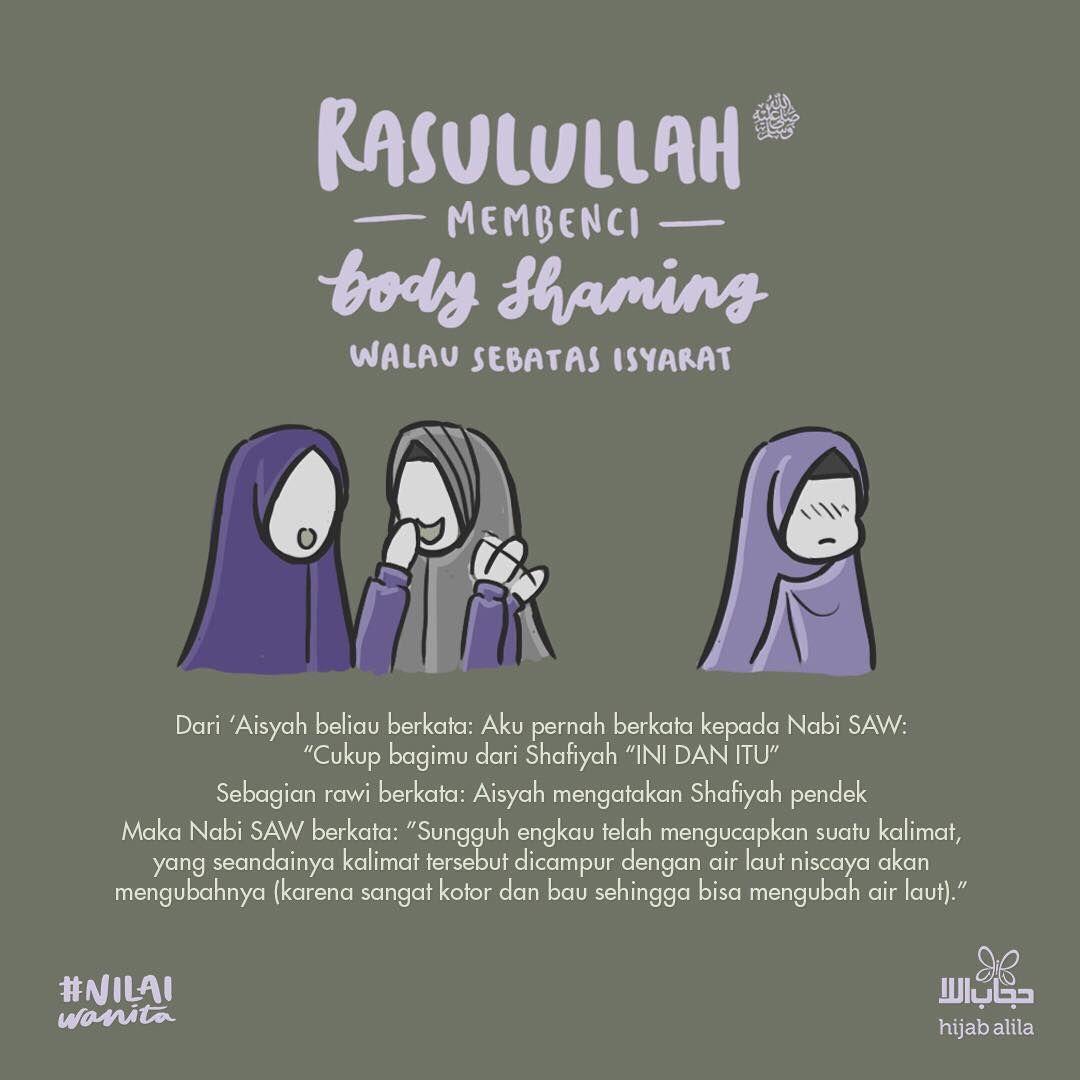 Hijab Alila Kartun Reihanhijab