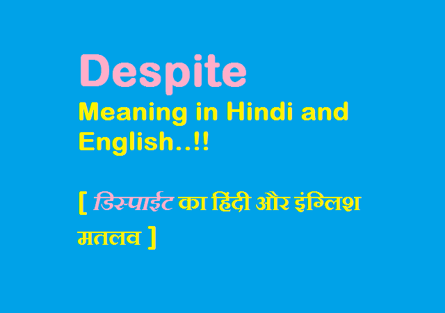 what is the meaning of decline in hindi