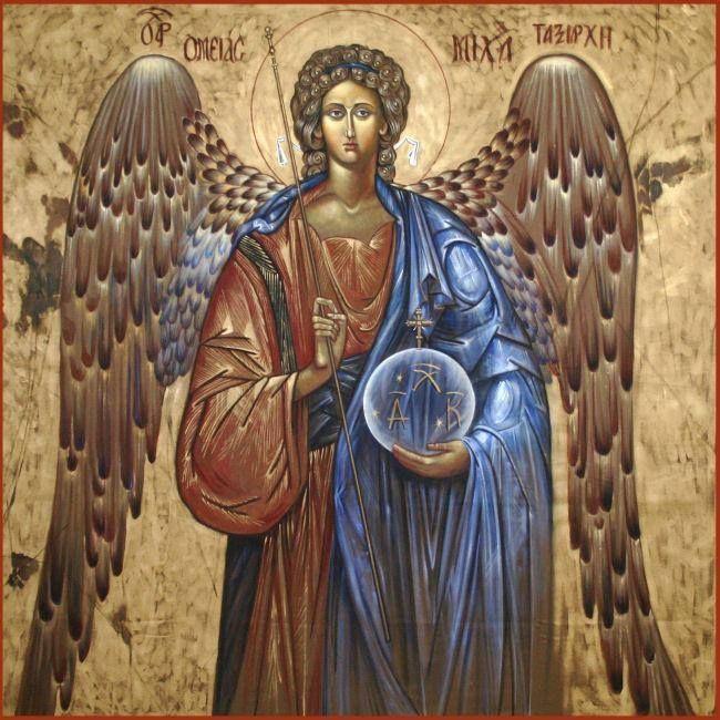 Гифки ангелов и архангелов пытайтесь привлечь