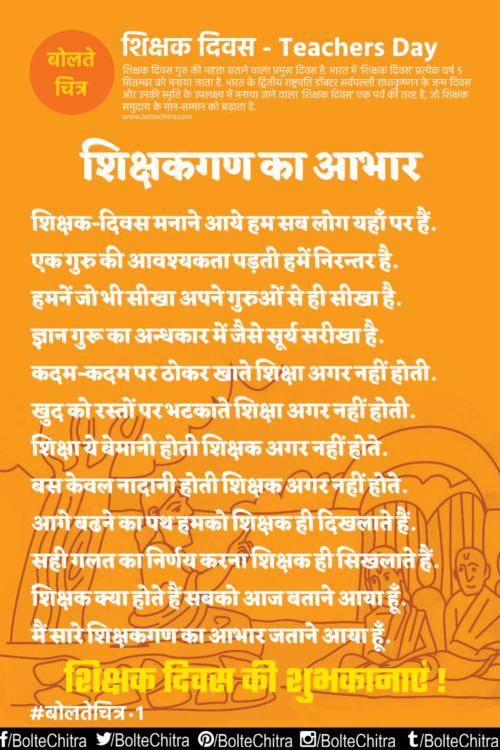 Pin By Dainik Manas On Hindi Quotes Pinterest Hindi Quotes