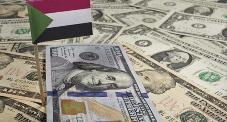 Pin On السودان الآن إقتصاد