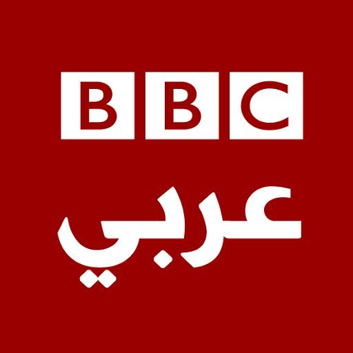 مشاهدة قناة بي بي سي عربي بث مباشر Bbc Arabic Online Live Broadcast Robert Downey Jr