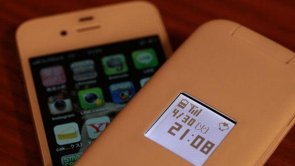 スマートフォンからガラパゴス携帯に替えたら正気にかえり、生活が改善 ...