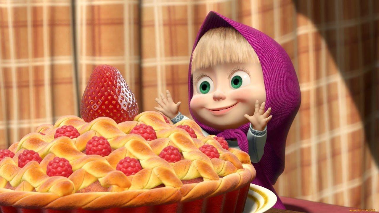كرتون ماشا والدب ماشا تأكل حلوي الفراولة العملاقه افلام كرتون للا Masha And The Bear Bear Recipes Bear Wallpaper