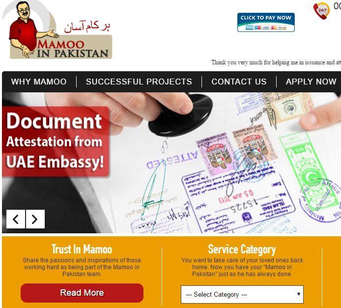 Https://www.mamooinpakistan.com/NICOP-Information/ NICOP