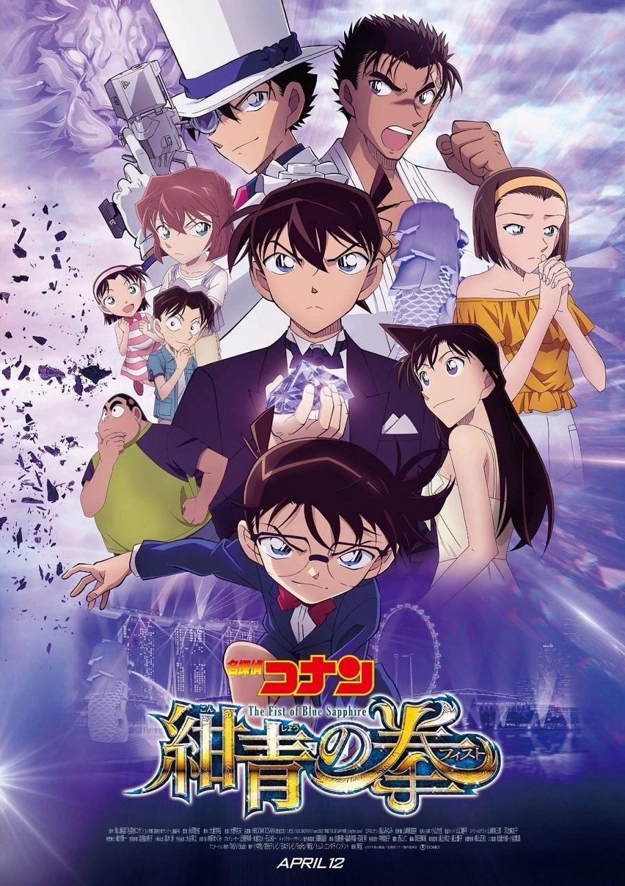 Thám Tử Lừng Danh Conan: Cú Đấm Sapphire Xanh-Detective Conan: The Fist of Blue Sapphire