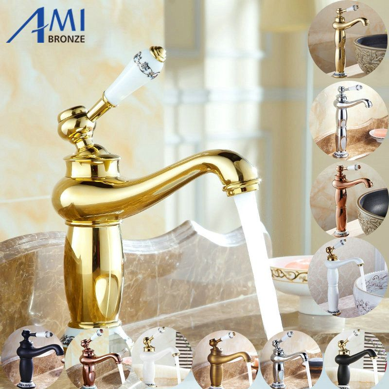 Hot selling bathroom basin faucet brass mixers chrome antique gold brass basin sink faucet for Gold and chrome bathroom faucets