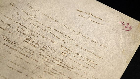 Doodles by Lewis Carroll: Handwritten Manuscript Pages From Classic Books - The Atlantic