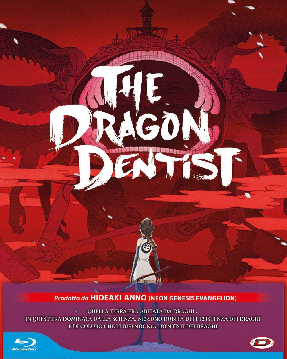 The Dragon Dentist (First Press) Dragon, Dentist, Press