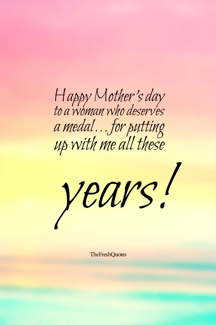 60 Beautiful Mother Quotes Mother S Day Wishes Happy Mother Day Quotes Mothers Day Quotes Beautiful Mother Quotes