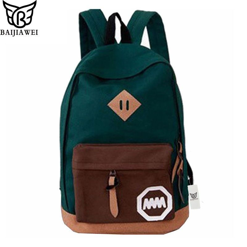 Details about New 2016 Women Backpack Hot Sale New School Bags ...