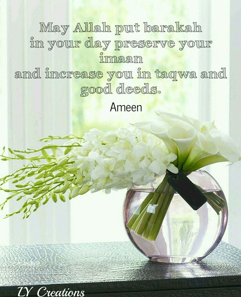 Pin By PRINCESS On Talking To ALLAH Truly Helps