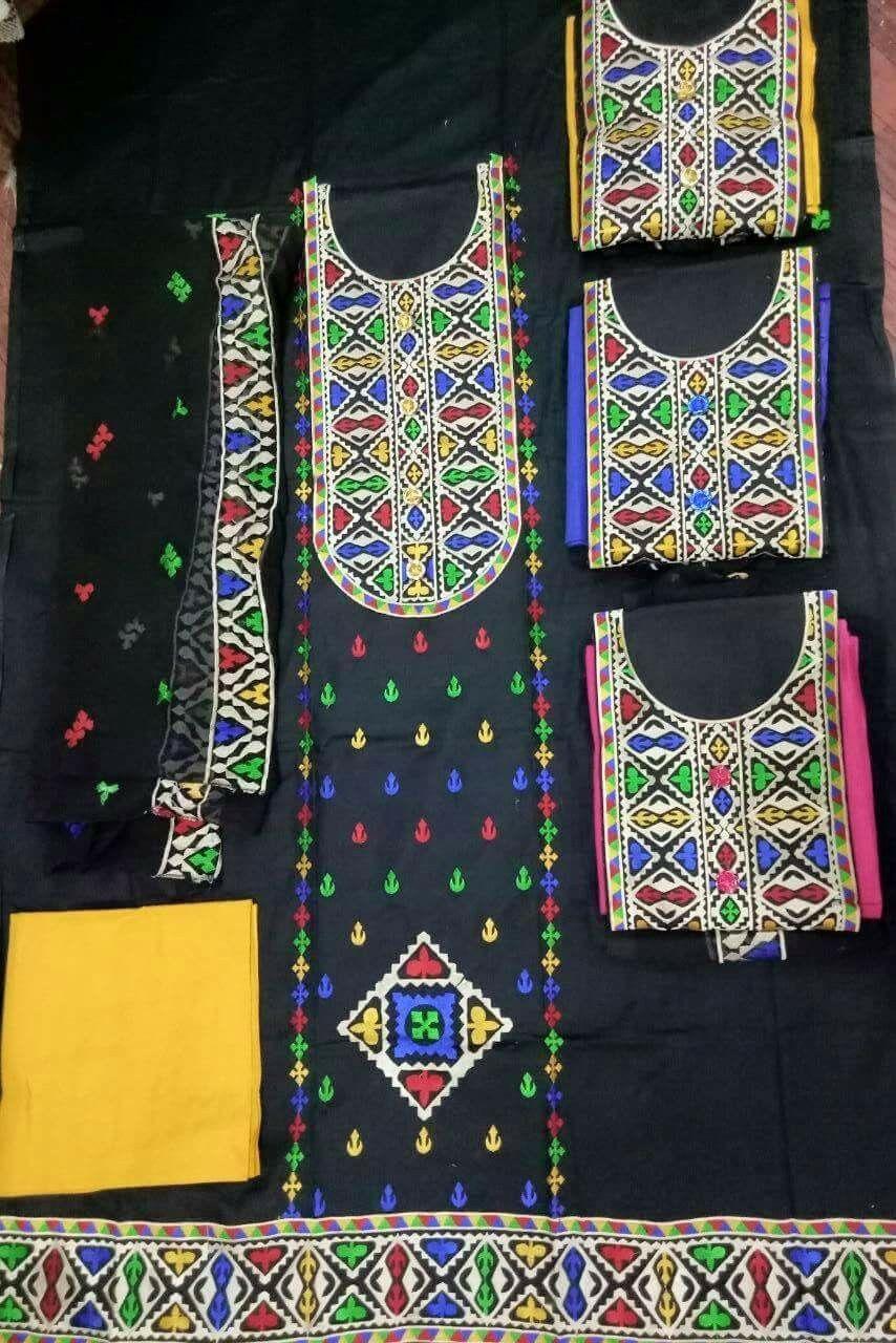 66c6202f377 Rili work applique rili patch work t Ethnic Patiala and