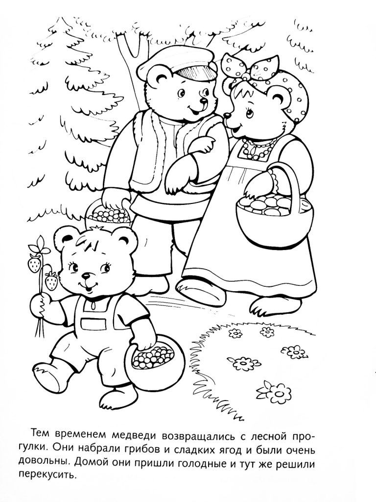 Tri Medvedya Kartinki In 2020 Coloring Pages For Kids Coloring Pages Color Stories