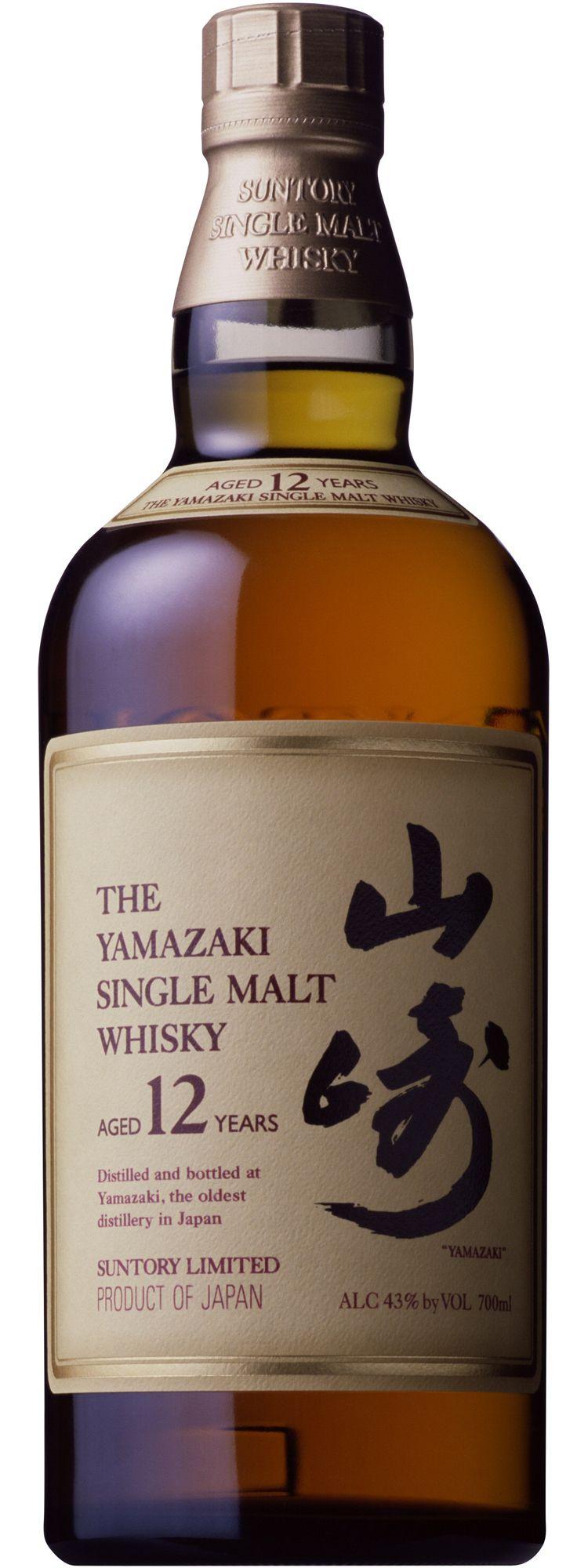 Suntory The Yamazaki Single Malt Whisky Sherry Cask 2016 Edition 70cl Whisky Malt Whisky Single Malt