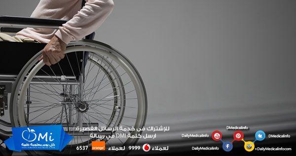 طرق لإنقاص الوزن لمستخدمى الكرسي المتحرك http://www.dailymedicalinfo.com/?p=81598 #صحة #علاج #وقاية #كرسي_متحرك #تخسيس #إنقاص_الوزن