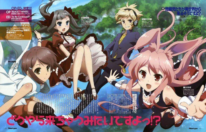 Resultado de imagem para Mondaiji-tachi ga Isekai Kara Kuru Sou Desu yo?