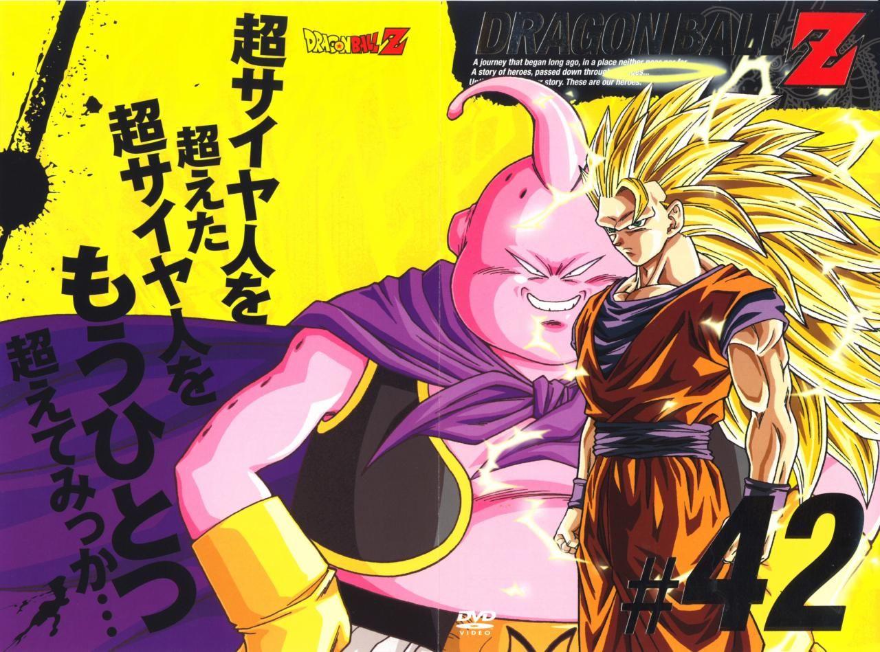 Dragon Ball Z - Saga Majin Boo (171)