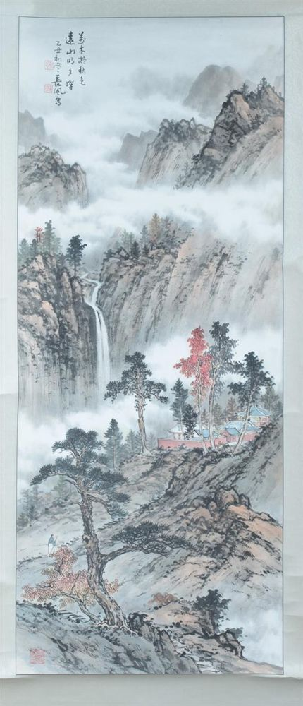 Vintage Chinese Scroll Painting Mountainous Landscape Signed And