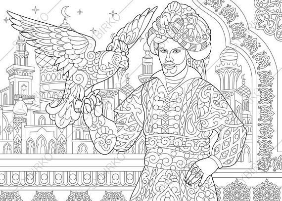 Coloring Page For Adults Digital Coloring Page Turkish Man Etsy Coloriage Imprime Poster