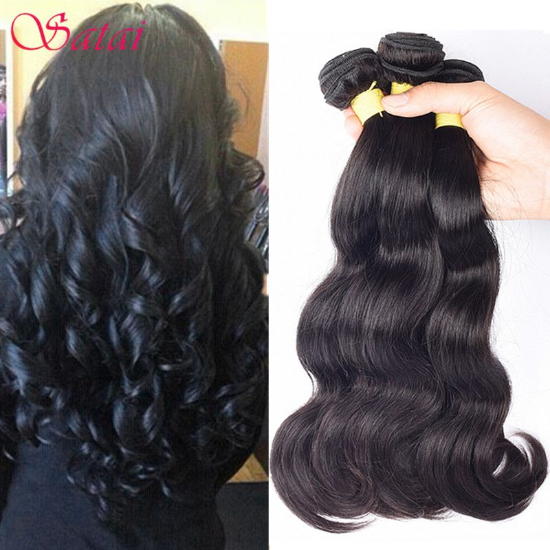 Raw Indian Hair Body Wave Bundle Deals Wet And Wavy Human Hair