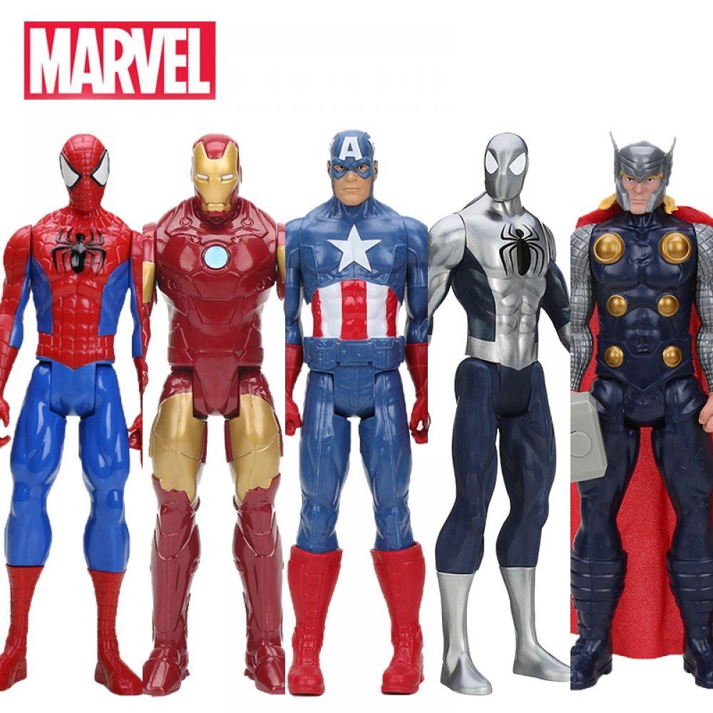 Toys Gift Marvel Avengers Superhero Spider-Man Thor Hulk Wolverine Kids Figure