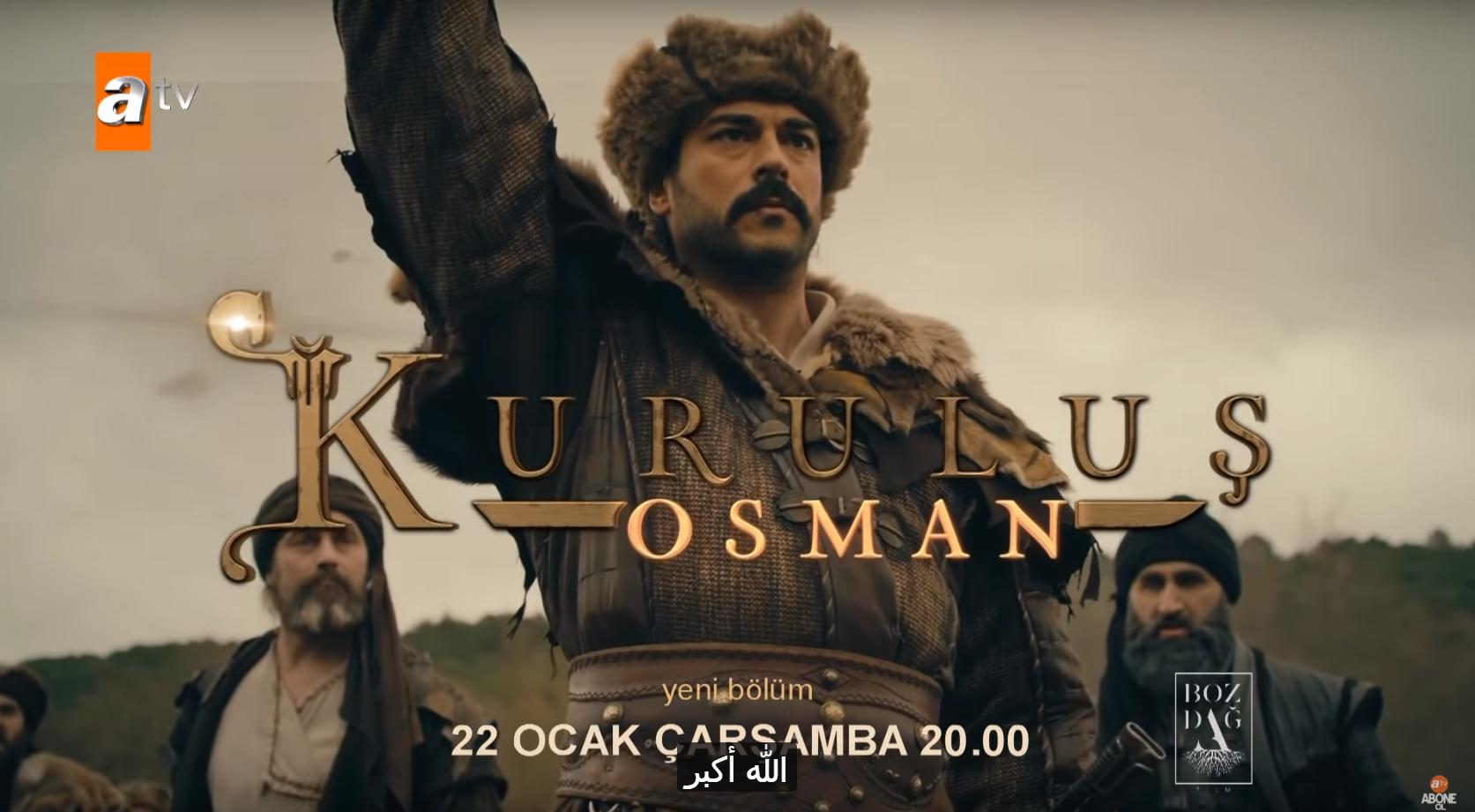 المؤسس عثمان حلقة 7 Dirilis Osman Osman Submarine Episode