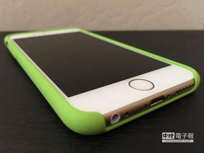 iPhone關機也能追蹤到 蘋果新專利侵隱私? - 中時電子報